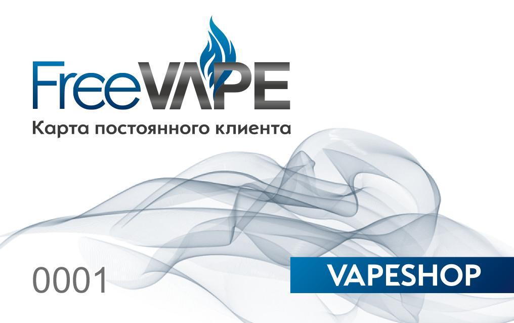 Дисконтная программа FreeVAPE